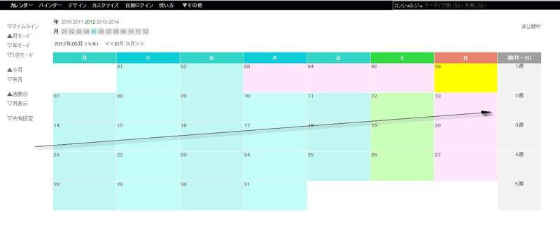 フリーカレンダーは週間単位で ... : カレンダー 書き込み : カレンダー